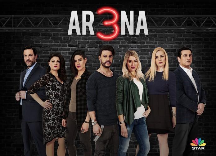 ΑΡΕΝΑ (AR3NA) Επεισόδια